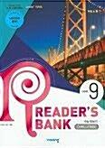 [중고] 리더스뱅크 Reader's Bank Level. 9 (2020)
