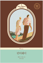 [세트] 앨리스 먼로 문학 콜렉션 (총3권)