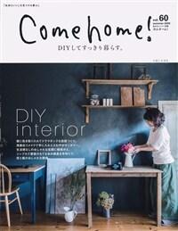 Come home!  vol.60 (私のカントリ-別冊)