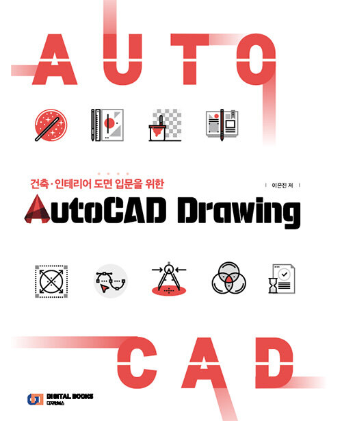 AutoCAD Drawing