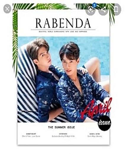 RABENDA MAGAZINE (태국판) 2020년 4월 SUMMER