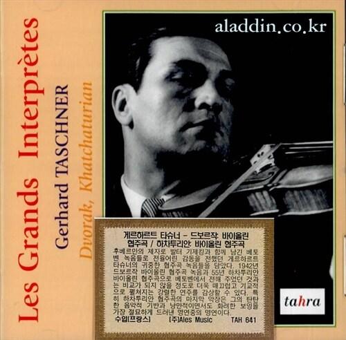 [수입] 게르하르트 타슈너 - 드보르작 : 바이올린 협주곡 / 하차투리안 : 바이올린 협주곡