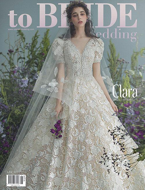 투브라이드웨딩 to.BRIDE Wedding 2020.6