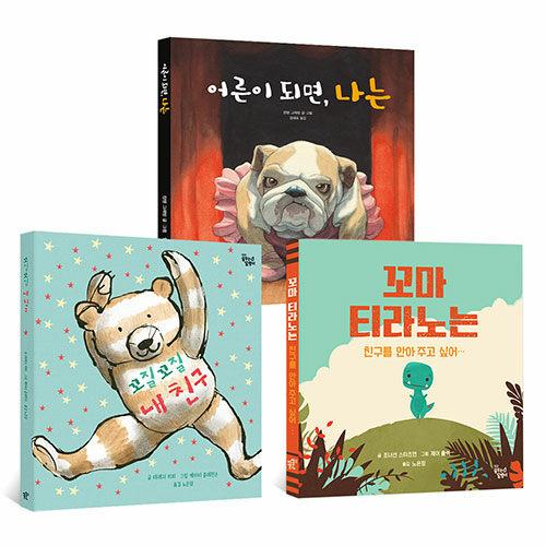 [세트] 2020 초등 1학년 추천 필독서 - 전3권
