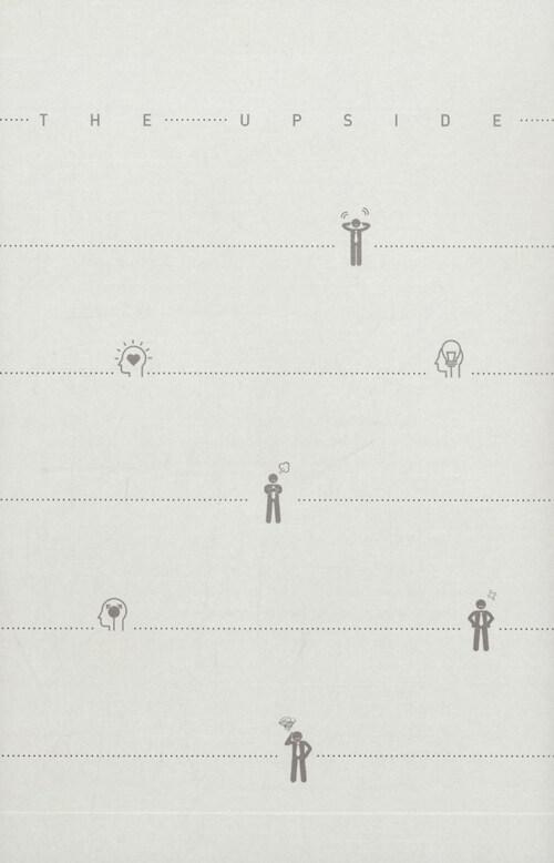스트레스의 힘 : 끊임없는 자극이 만드는 극적인 성장 / 2판