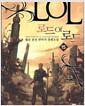[중고] 로드 오브 로드 1-19완결
