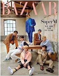 Harper's Bazaar (월간): 2020년 6월호 (태국판)- Super M  커버(A TYPE)