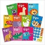 리틀다이노 홈스쿨링 한글 워크북 만3세 전10권+한글퍼즐+스티커