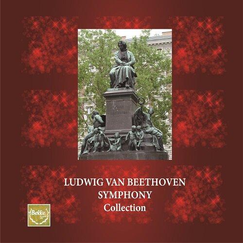 [수입] 베토벤 : 심포니 컬렉션 (최초 발매 수록) [12CD 한정수량 단독판매]