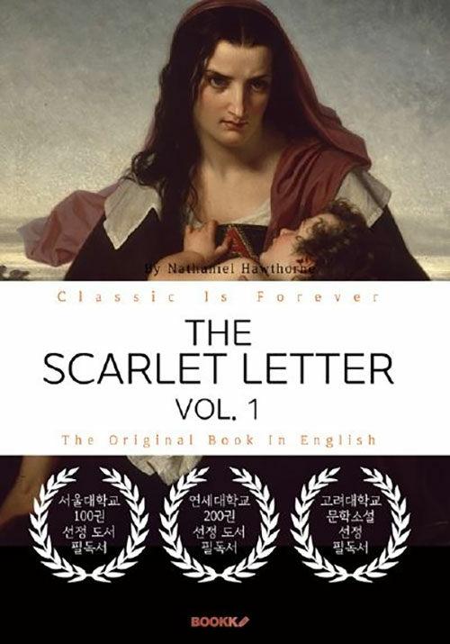 THE SCARLET LETTER, VOL. 1 - 주홍글씨, 1부 (영문원서: 일러스트 버전)