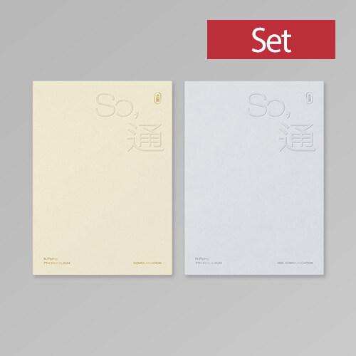 [SET] 엔플라잉 - 미니 7집 So, 通 (소통) [COMMUNICATION + MIS-COMMUNICATION Ver.]
