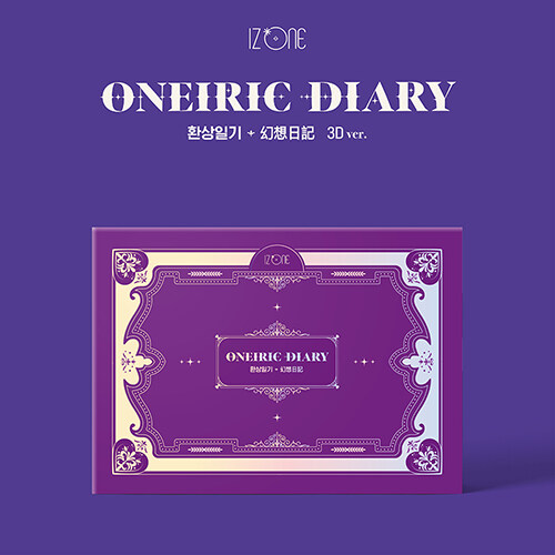 아이즈원 - 미니 3집 Oneiric Diary [3D Ver.]