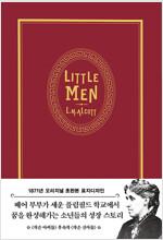 초판본 작은 아씨들 3 : 작은 신사들 (1871년 오리지널 초판본 표지디자인 초호화 벨벳 에디션)