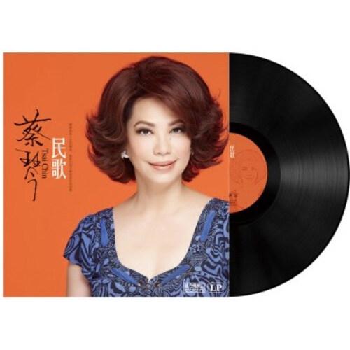 [수입] Tsai Chin - 民歌(민가) [180g LP]