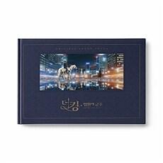 더 킹 : 영원의 군주 O.S.T [2CD]