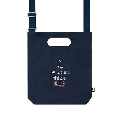 21주년 기념  크로스 럭키백 (중고매장 할인멤버십용)