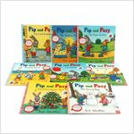 Pip and Posy Collection 8종 세트 (Paperback 8권)