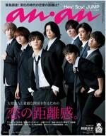 anan(アンアン) 2020年 7月8日號 No.2207