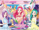 시크릿 쥬쥬 별의 여신 판퍼즐