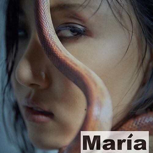 화사 - 미니 1집 Maria