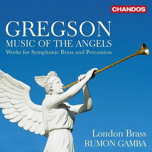 [수입] 그렉슨 : 천사의 음악
