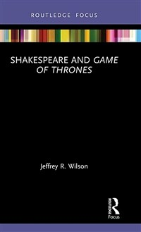 Shakespeare and Game of thrones