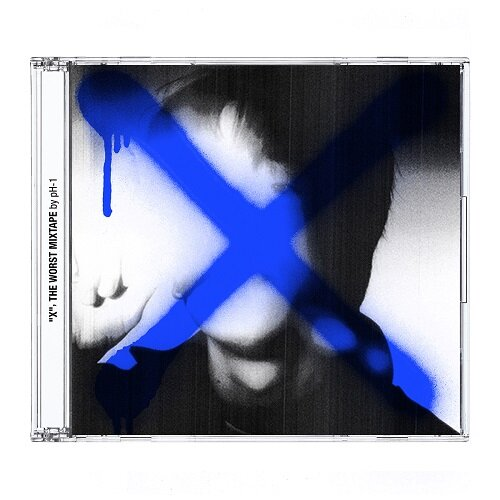 피에이치원 - X