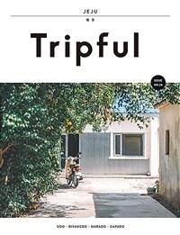 Tripful 트립풀 제주