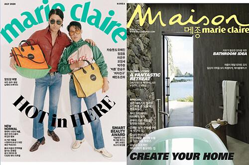 마리끌레르 Marie Claire + 메종 Maison 2020.7 - 전2권