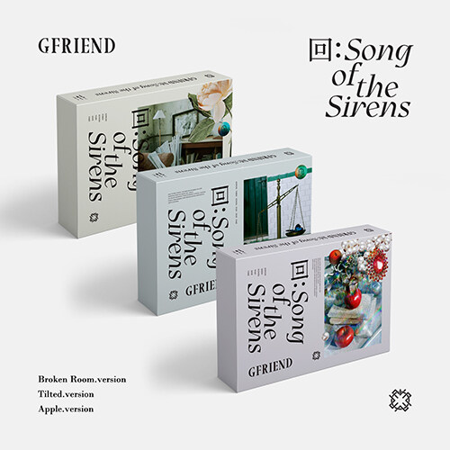 [세트] 여자친구 - 回:Song of the Sirens [Apple+Broken room+Tilted Ver.]