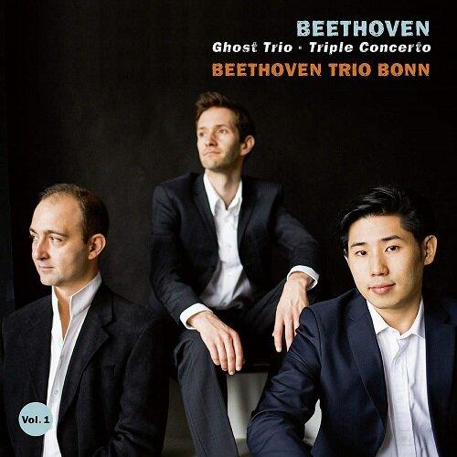 [수입] 베토벤: 피아노 삼중주 유령 & 트리플 콘체르토