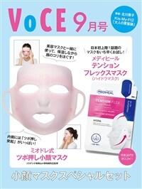 VOCE(ヴォ-チェ) 2020年 09月號【雜誌】