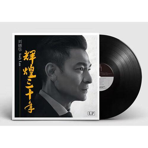 [수입] Andy Lau (유덕화) - 휘황삼십년 [180g LP]