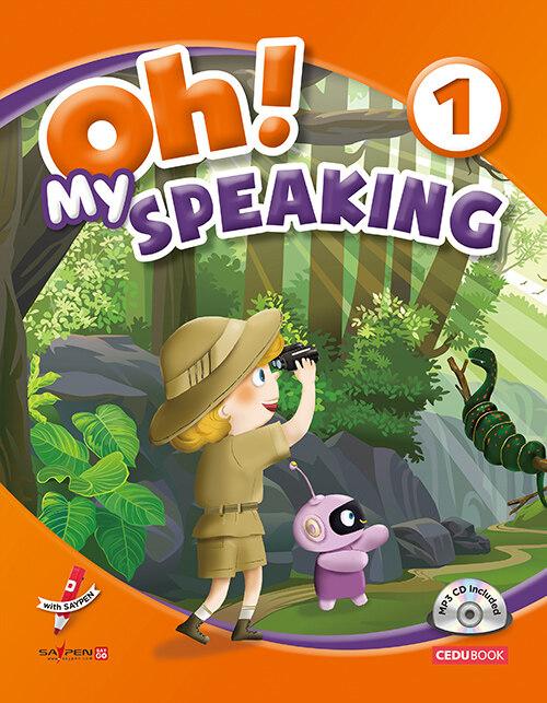 [세이펜 적용] Oh! My Speaking 오! 마이 스피킹 1