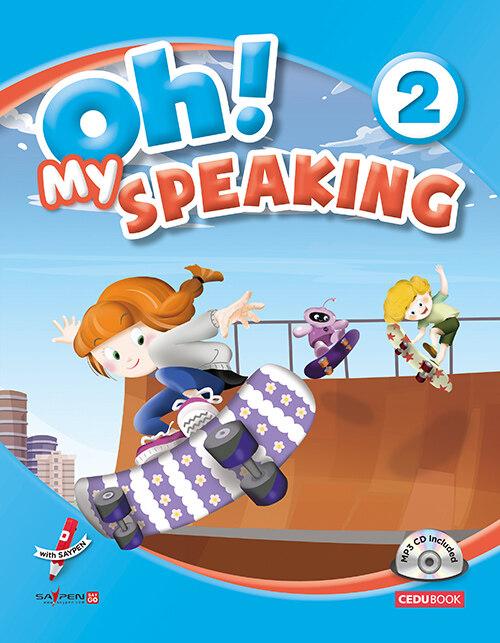 [세이펜 적용] Oh! My Speaking 오! 마이 스피킹 2