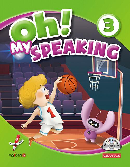 [세이펜 적용] Oh! My Speaking 오! 마이 스피킹 3