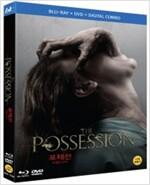 [중고] [블루레이] 포제션 : 악령의 상자 (2disc: 2D + DVD)