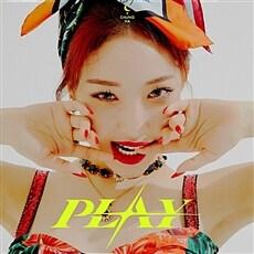 청하 - 싱글앨범 MAXI SINGLE
