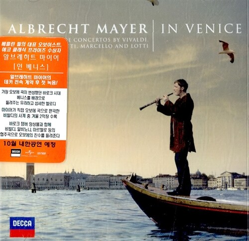 알브레히트 마이어 : In Venice