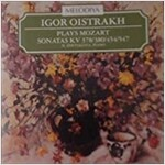 [중고] Igor Oistrakh - 모차르트: 바이올린 소나타 (Mozart: Violin Sonatas)