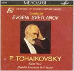 [중고] Evgeni Svetlanov - 차이코프스키: 모음곡 2번, 햄릿, 서곡 (Tchaikovsky: Suite No.2, Hamlet, Overture)