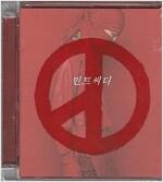 [중고] 지드래곤 - 정규 2집 COUP D'E TAT [Black/Red 랜덤발송]