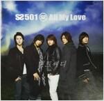 [중고] SS501 - All My Love