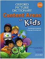 Oxford Picture Dictionary Content Areas for Kids: English Dictionary (Paperback)