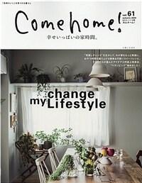 Come home!  vol.61 (私のカントリ-別冊)