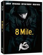 [블루레이] 8 마일 : 초도한정 슬립케이스 넘버링 한정판