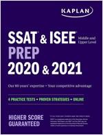 SSAT & ISEE Middle & Upper Level Prep: 4 Practice Tests + Proven Strategies + Online (Paperback)