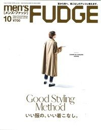 men's FUDGE 2020年 10月號