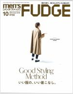 men's FUDGE 2020年 10月號