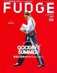 FUDGE(ファッジ) 2020年 9月號 [雜誌]